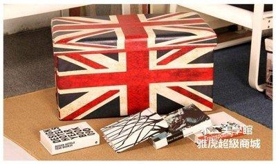 【格倫雅】^英國國旗收納摺疊椅 英倫復...