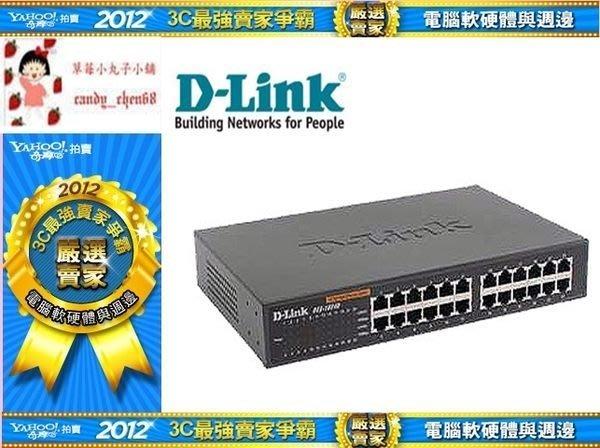 【35年連鎖老店】D-LINK DGS-1024D 24port 乙太網路網路交換器有發票/3年保固/