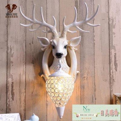 壁燈 招財鹿角壁燈北歐式客廳電視背景墻床頭個性創意鹿頭墻壁燈裝飾品【日美購物】