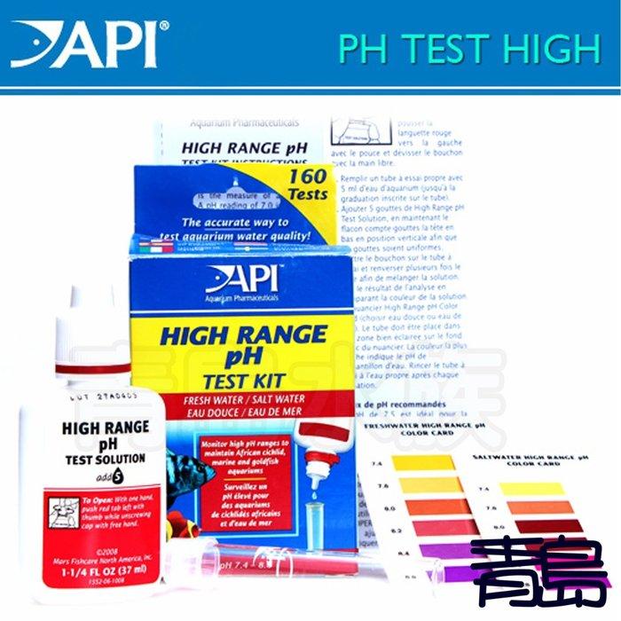 B。。。青島水族。。。D172美國API魚博士-----酸鹼值測試劑(PH)7.4-8.8水質測試必備==海水用