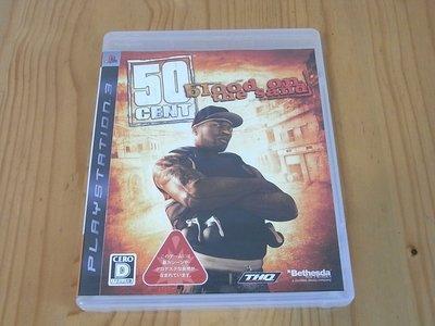 【小蕙生活館】PS3~ 50 Cent: Blood on the Sand 五角大帝:英雄本色 (純日版)