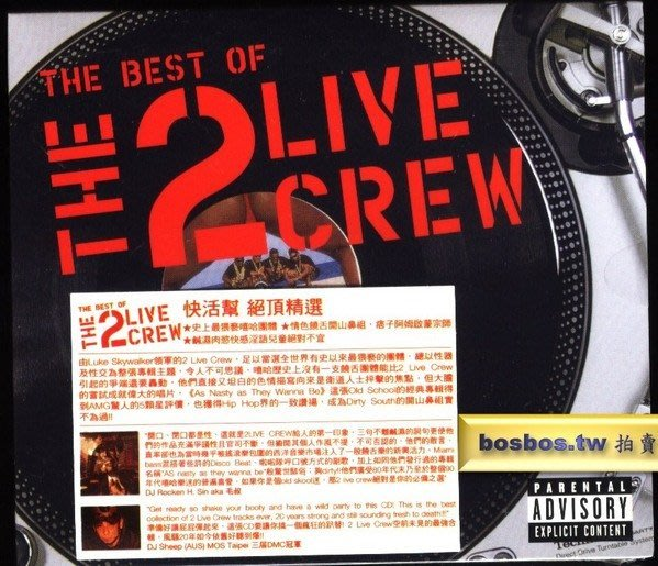 AMG5顆星評價◎全新CD未拆!2 Live Crew-The Best of-快活幫-絕頂精選18首-痞子阿姆啟蒙宗師◎