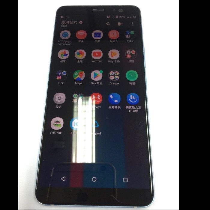HTC U11 Plus U11+ 64G 6 吋