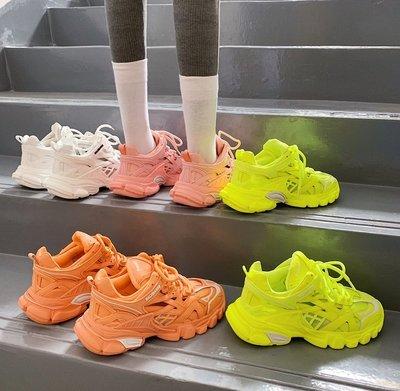 SeyeS  韓系百搭潮流球鞋前衛設計感螢光色運動風老爹鞋