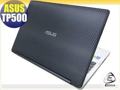 【EZstick】ASUS TP500 TP500LN Carbon黑色立體紋機身貼(含上蓋、鍵盤週圍)DIY 包膜