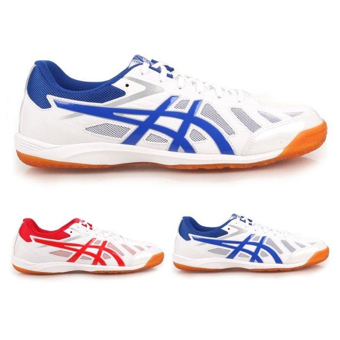 ASICS ATTACK HYPERBEAT SP 3 男女桌球鞋 (免運 乒乓球【02017741】≡排汗專家≡