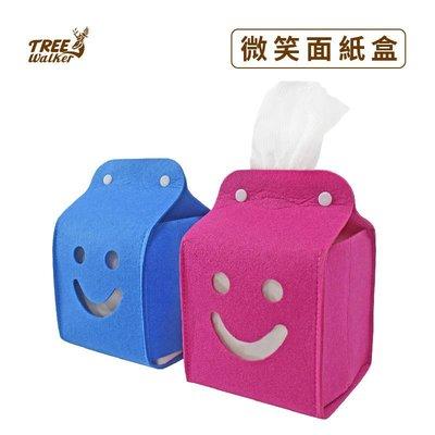 【Treewalker露遊】微笑面紙盒 吊掛面紙盒 抽取式 衛生紙盒 戶外面紙盒 面紙收納盒 笑臉面紙盒 粉紅/寶藍
