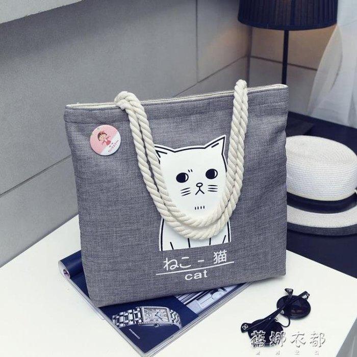 帆布包布袋女文藝韓版學生大容量簡約森系麻繩手提單肩包女包