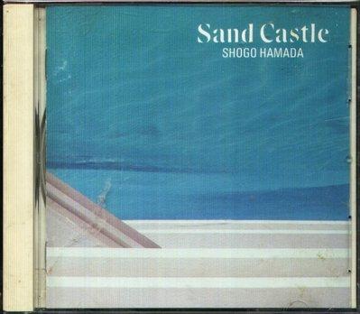 八八 - 浜田省吾 - Sand Castle  - 日版