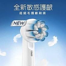 [Oral-B 電動牙刷] Sensi Clean EB60(8枝裝)超細毛護齦刷頭 PRO 600 2000