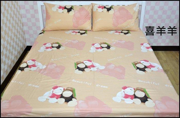 【威利寢具批發】枕頭套 薄枕頭套 信封式枕頭套 ×1對 ( 喜羊羊 ) 活性環保印染