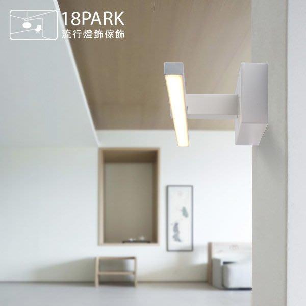 【18Park 】節能實用 Practical [追直線壁燈-60cm]