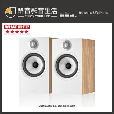 【醉音影音生活】英國 Bowers & Wilkins B&W 606 S2 (25週年紀念版) 書架喇叭.台灣公司貨