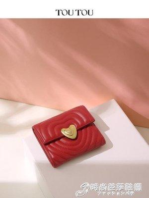 TOUTOU新款七夕限定愛心短款簡約百搭錢包女多卡位零錢卡包潮 時尚
