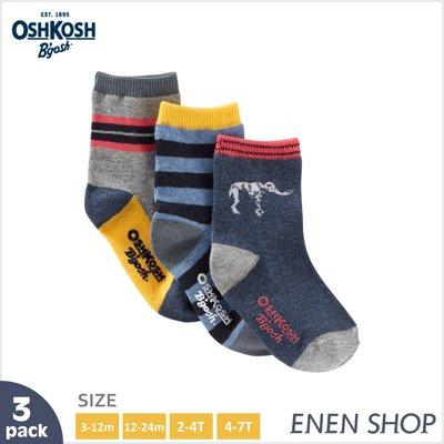 『Enen Shop』@OshKosh Bgosh 恐龍/條紋款針織襪三件組 #10632|3M-12M-24M