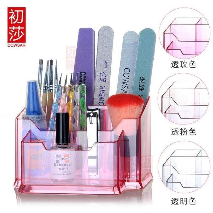 美甲桌面收納盒收納工具箱子筆筒砂條去死皮剪化妝品收納置物貨架
