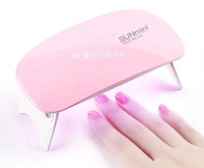 蝶古巴特   usb接口美甲光療機UV紫外線太陽光固化機