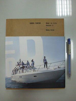 A18-3☆『SUPER JUNIOR:Boys in City Season 3 - HonHong Kong』寫真書
