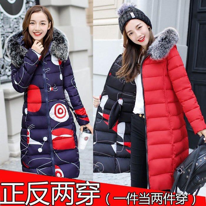 ☆女孩衣著☆反季棉衣女士韓版中長款冬裝新款加厚BF兩面穿實上羽絨棉服外套女大衣(NO.80)