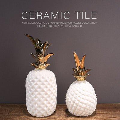 〖洋碼頭〗陶瓷擺件家居裝飾品工藝品創意現代鳳梨北歐歐式簡約廚房展示櫃 ysh349