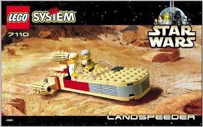 全新樂高 星球大戰 LEGO Star Wars 7110 Landspeeder