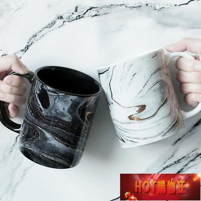 l歐式金色大理石紋理馬克杯 陶瓷杯子家用辦公室咖啡杯情侶杯  【HOT購物狂】