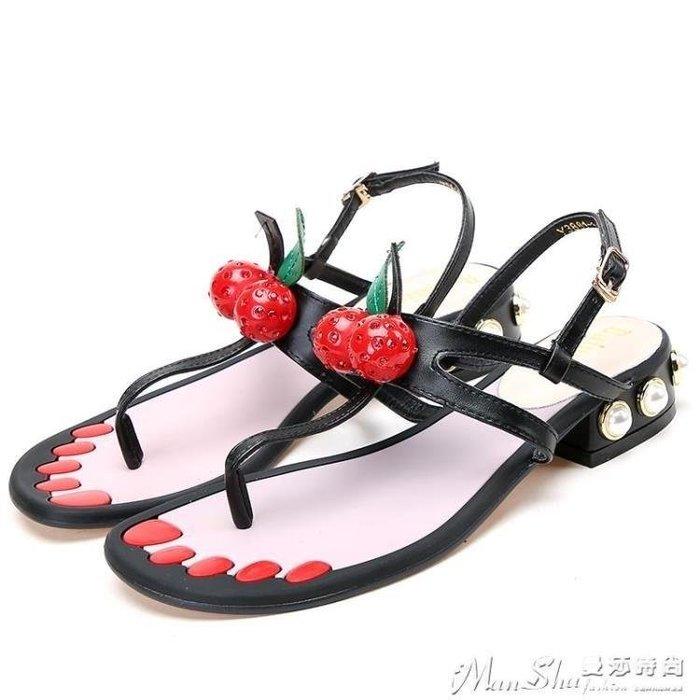 YEAHSHOP 夾腳涼鞋夾趾涼鞋女學生夏2019韓版百搭珍珠櫻桃粗跟低跟羅馬夾腳鞋子Y185