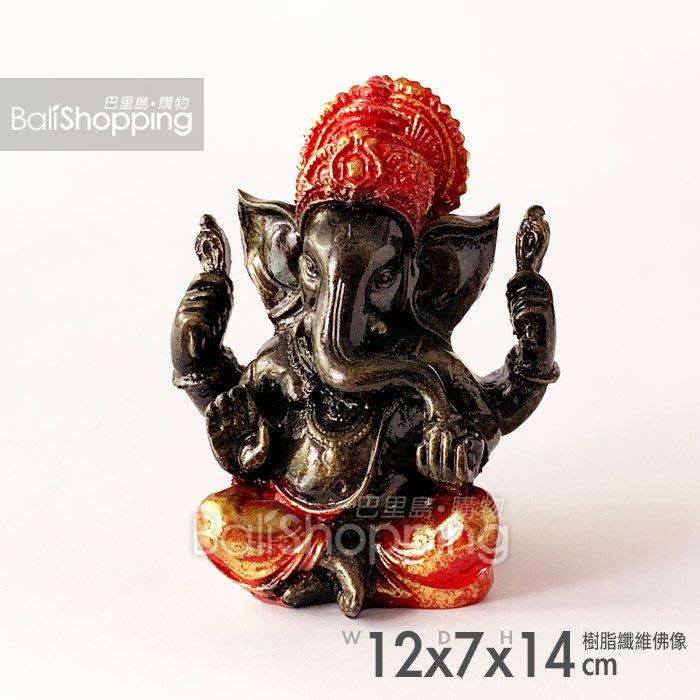 【Bali Shopping巴里島購物】峇里島手工樹脂纖維雕像~象鼻財神14cm招財象頭象王財神亞洲風室內裝飾禮品