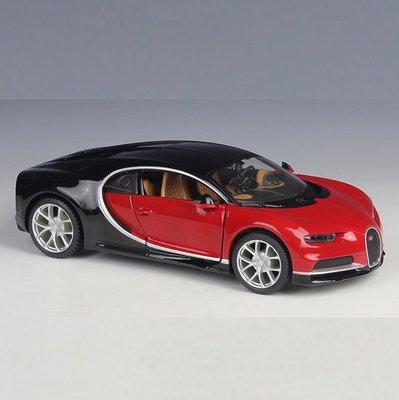 阿米格Amigo│拼裝版 布加迪 Bugatti Chiron 1:24 美馳圖 合金車 模型車 禮物 玩具 39514