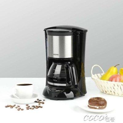 咖啡機  TSK-1433A全半自動滴...