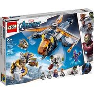 LEGO 樂高 76144 Marvel Avengers Hulk Helicopter Rescue 浩克直昇機空投
