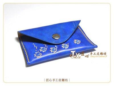 ☆ 匠心手工皮雕坊 ☆  材料包-塑型零錢包(H0805) /皮革 DIY 手作 拼布 名片