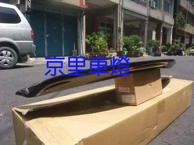京里車燈專網 日產 NISSAN SUPER SENTRA B17 尾翼 運動版 有3煞 塑膠有烤漆