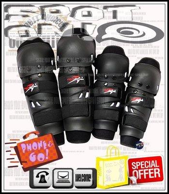 Spot ON - PRO BIKER - HXP01 四件式護具組-特價部品滿檔!滑衣 PB-HX-P01 賽車遊樂園