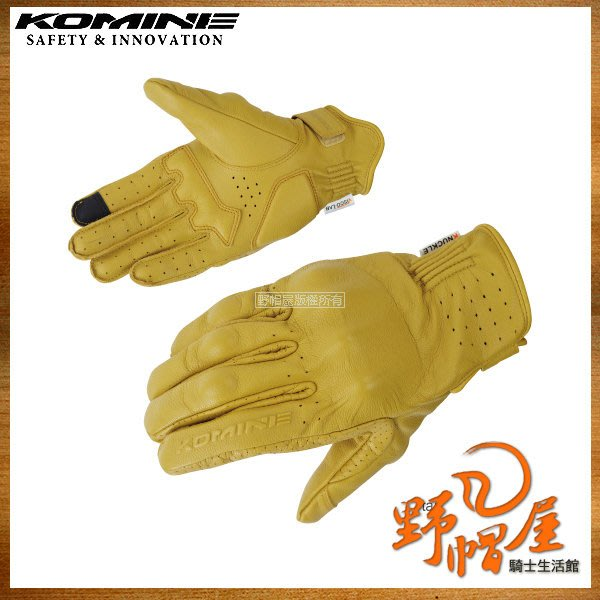 三重《野帽屋》日本 KOMINE GK-179 短版 打孔 真皮 手套 CE軟式 護具 可滑屏幕 GK179。駝色