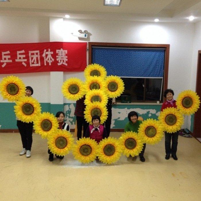 雜貨小鋪 兒童運動會入場開幕式手拿道具向日葵花幼兒園舞蹈道具演出太陽花