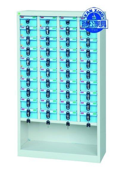特殊40格手機櫃/精密零件櫃/台灣製造/品質保證