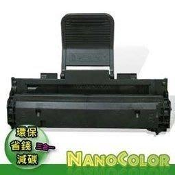 【NanoColor】含稅價 富士全錄 FUJI XEROX 3124/3125【環保碳粉匣 CWAA0759 A級品】