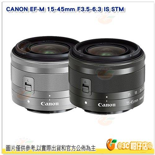 @3C 柑仔店@ 拆鏡 Canon EF-M 15-45mm F3.5-6.3 IS STM 平行輸入一年保固 銀色黑色