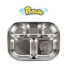 ♀高麗妹♀韓國 Pororo 小企鵝 不鏽鋼/隔熱五分格餐盤.便當盒/營養午餐.外食餐盤(現貨)