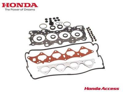 【Power Parts】HONDA B18C 引擎上修包 INTEGRA DC2 1996-2001