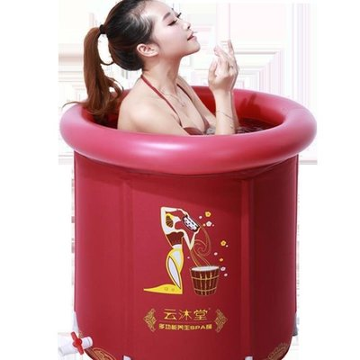 雲沐堂成人洗澡桶沐浴桶摺疊浴桶泡澡桶充氣浴缸汗蒸熏蒸塑料浴盆HM