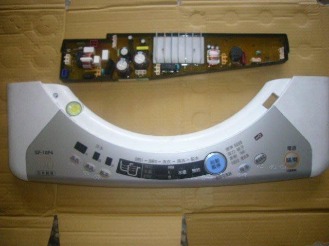 HITACHI日立洗衣機電腦板SF-10P4 洗衣機基板 洗衣機IC板 只賣1500元哦!