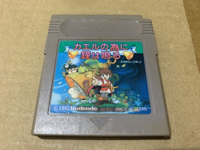 幸運小兔 GB遊戲 GB 青蛙的鐘聲 鐘為蛙鳴  任天堂 GameBoy GBC、GBA 適用 F2