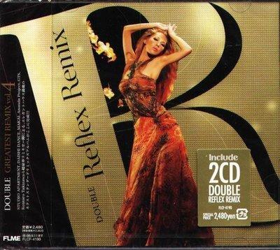 (甲上) DOUBLE - Reflex Remix - 2CD