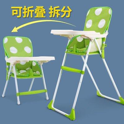 寶寶餐椅可折疊便攜式兒童餐椅多功能寶寶吃飯餐椅嬰兒餐桌座椅子xw
