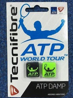 【曼森體育】全新 TECNIFIBRE ATP Damp 避震器 經典款 5g 2入