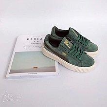 D-BOX Puma Basket Suede 綠色 厚底 增高 松糕鞋 休閑鞋 男女鞋