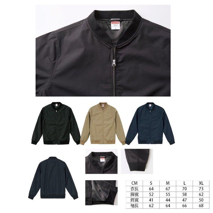 【高冠國際】日本 United Athle T/C UA Baseball Jacket 7079-01 棒球 外套