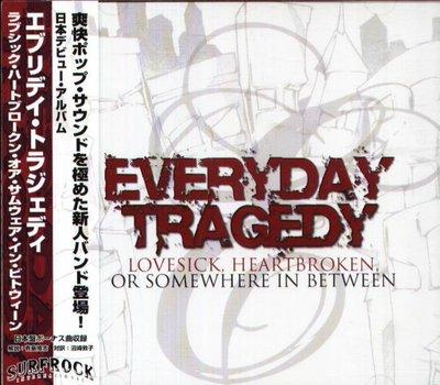 八八 - Everyday Tragedy Lovesick Heartbroken or Somewhere 日版+2